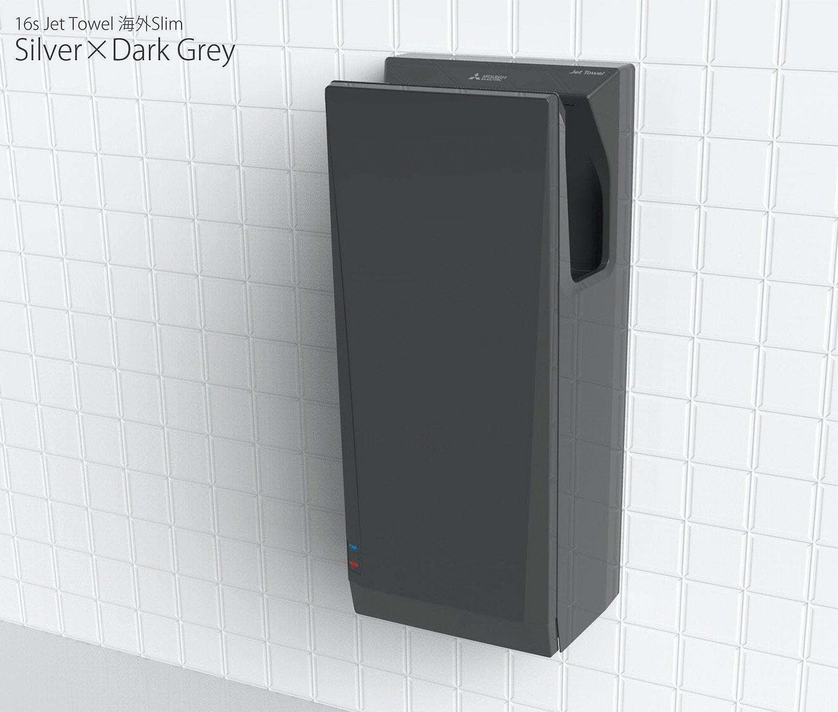 mitsubishi jet towel hand dryer heated black. Black Bedroom Furniture Sets. Home Design Ideas