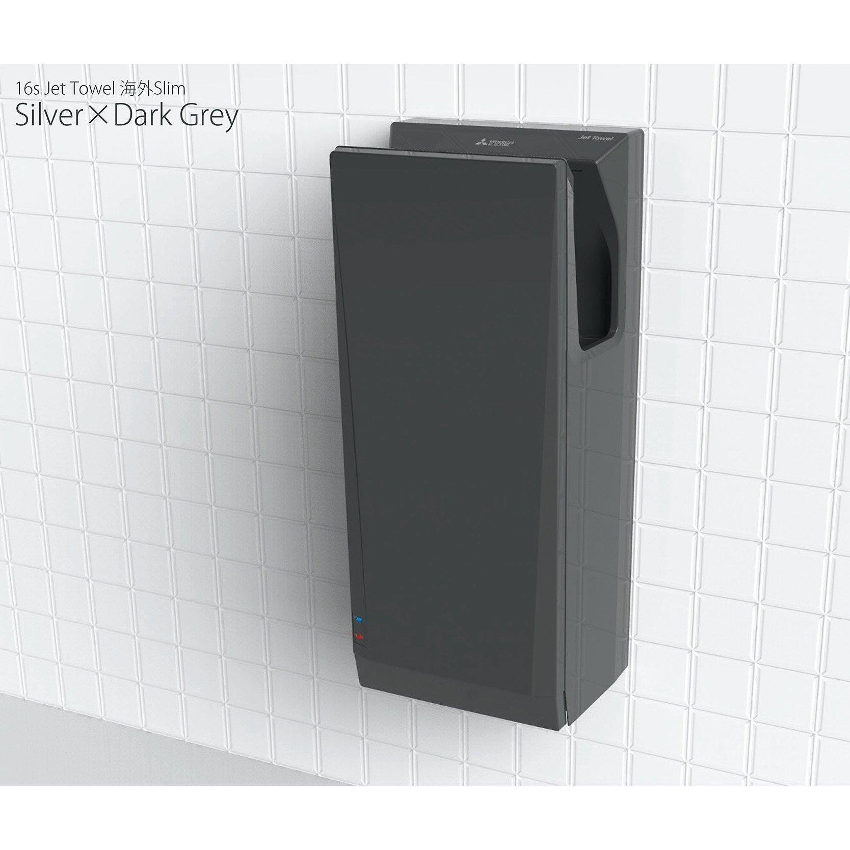mitsubishi parts pinterest hand dryer dryers spare pin sensor xlerator