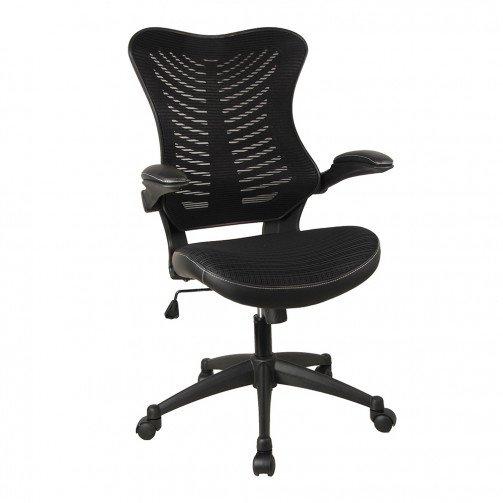 Zambesi 2 Black - Executive Mesh Chair Black