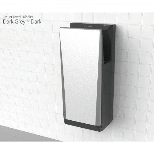 Mitsubishi Hand Dryer Jet Towel Heated Silver