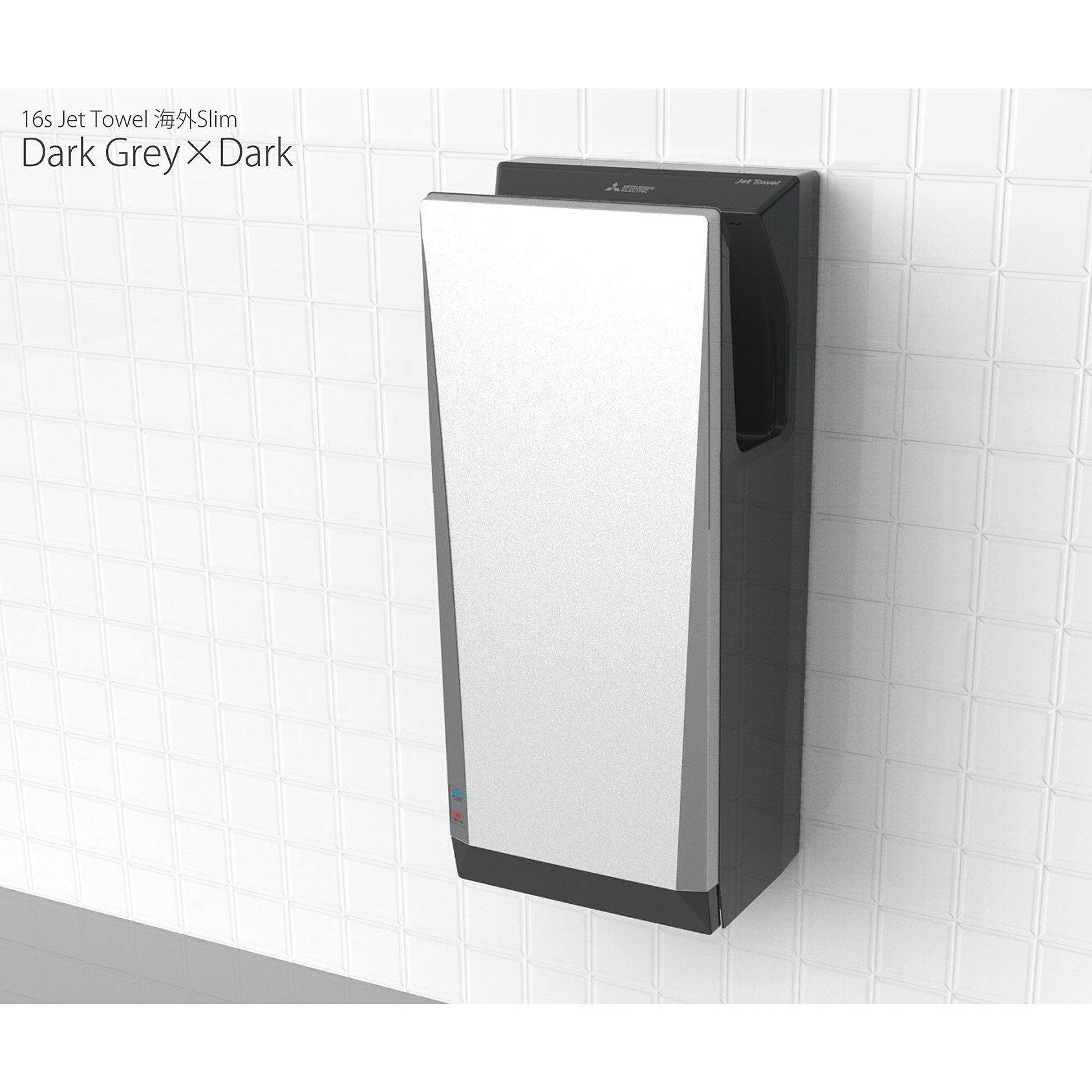 veltia airblade ni dryer hand new black hygiene services triblade washroom dyson mitsubishi